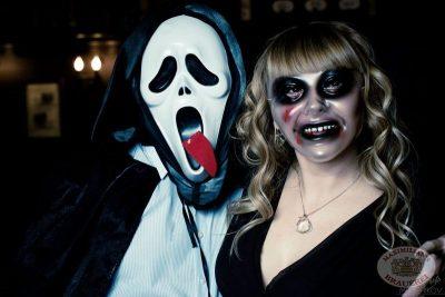 Halloween в «Максимилианс»: Первый день Шабаша. 1 ноября 2013 - Ресторан «Максимилианс» Уфа - 01