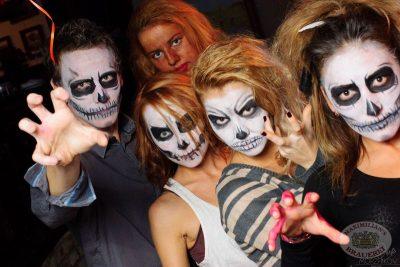Halloween в «Максимилианс»: Первый день Шабаша. 1 ноября 2013 - Ресторан «Максимилианс» Уфа - 02