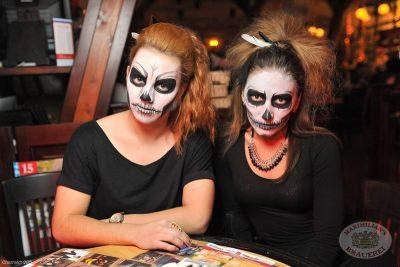 Halloween в «Максимилианс»: Первый день Шабаша. 1 ноября 2013 - Ресторан «Максимилианс» Уфа - 06