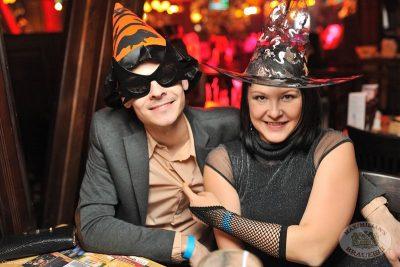 Halloween в «Максимилианс»: Первый день Шабаша. 1 ноября 2013 - Ресторан «Максимилианс» Уфа - 10