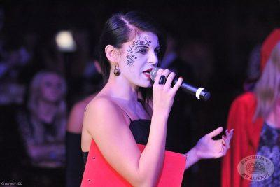 Halloween в «Максимилианс»: Первый день Шабаша. 1 ноября 2013 - Ресторан «Максимилианс» Уфа - 12