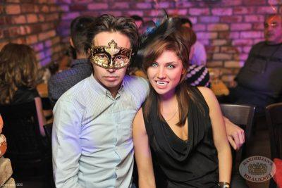 Halloween в «Максимилианс»: Первый день Шабаша. 1 ноября 2013 - Ресторан «Максимилианс» Уфа - 24