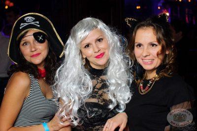 Halloween в «Максимилианс»: Первый день Шабаша. 1 ноября 2013 - Ресторан «Максимилианс» Уфа - 32