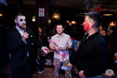 «Хэллоуин»: «Семейка Аддамс», 2 ноября 2019 - Ресторан «Максимилианс» Уфа - 25