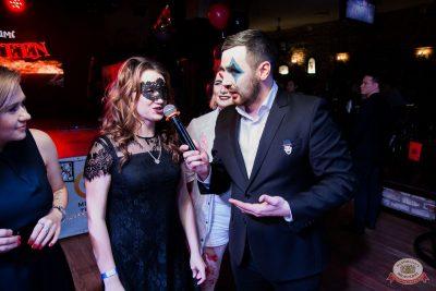«Хэллоуин»: «Семейка Аддамс», 2 ноября 2019 - Ресторан «Максимилианс» Уфа - 26