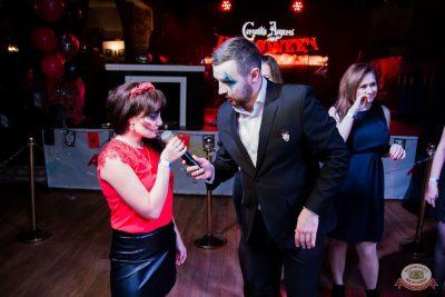 «Хэллоуин»: «Семейка Аддамс», 2 ноября 2019 - Ресторан «Максимилианс» Уфа - 27
