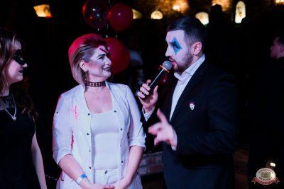 «Хэллоуин»: «Семейка Аддамс», 2 ноября 2019 - Ресторан «Максимилианс» Уфа - 28