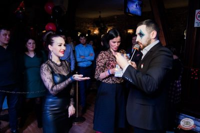 «Хэллоуин»: «Семейка Аддамс», 2 ноября 2019 - Ресторан «Максимилианс» Уфа - 34