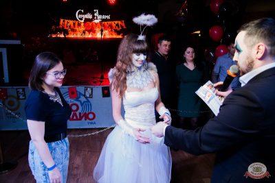 «Хэллоуин»: «Семейка Аддамс», 2 ноября 2019 - Ресторан «Максимилианс» Уфа - 35