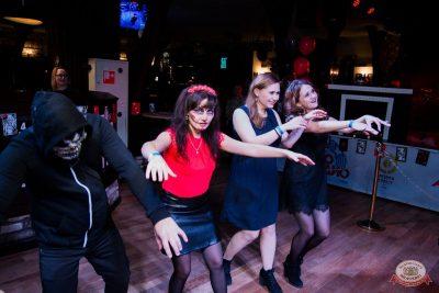 «Хэллоуин»: «Семейка Аддамс», 2 ноября 2019 - Ресторан «Максимилианс» Уфа - 36