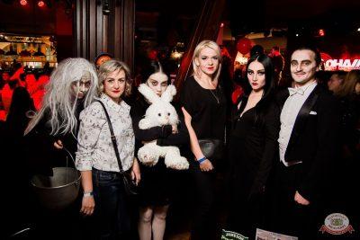 «Хэллоуин»: «Семейка Аддамс», 2 ноября 2019 - Ресторан «Максимилианс» Уфа - 43
