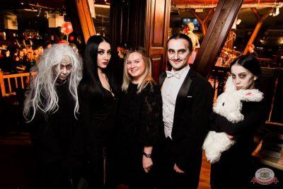 «Хэллоуин»: «Семейка Аддамс», 2 ноября 2019 - Ресторан «Максимилианс» Уфа - 48