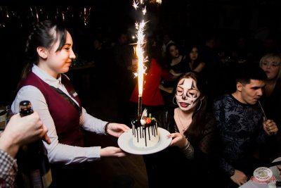 «Хэллоуин»: «Семейка Аддамс», 2 ноября 2019 - Ресторан «Максимилианс» Уфа - 52
