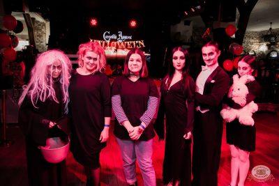 «Хэллоуин»: «Семейка Аддамс», 2 ноября 2019 - Ресторан «Максимилианс» Уфа - 8