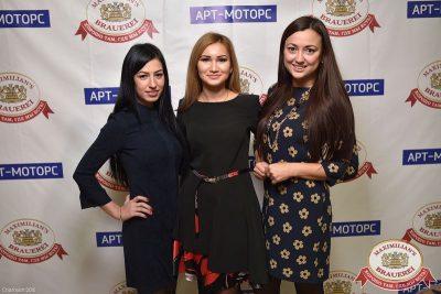 IOWA, 12 ноября 2015 - Ресторан «Максимилианс» Уфа - 04