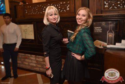 IOWA, 12 ноября 2015 - Ресторан «Максимилианс» Уфа - 05