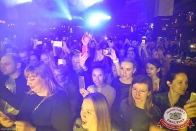 IOWA, 12 ноября 2015 - Ресторан «Максимилианс» Уфа - 10