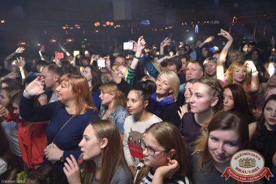 IOWA, 12 ноября 2015 - Ресторан «Максимилианс» Уфа - 11
