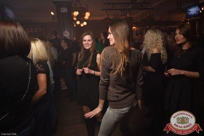 IOWA, 12 ноября 2015 - Ресторан «Максимилианс» Уфа - 12