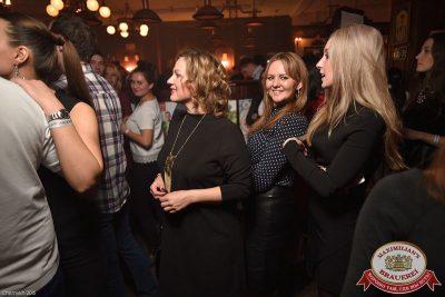 IOWA, 12 ноября 2015 - Ресторан «Максимилианс» Уфа - 17