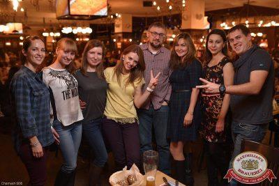 IOWA, 12 ноября 2015 - Ресторан «Максимилианс» Уфа - 19