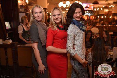 IOWA, 12 ноября 2015 - Ресторан «Максимилианс» Уфа - 20