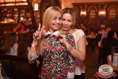 IOWA, 12 ноября 2015 - Ресторан «Максимилианс» Уфа - 21
