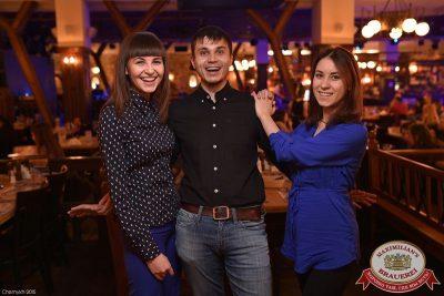 IOWA, 12 ноября 2015 - Ресторан «Максимилианс» Уфа - 22