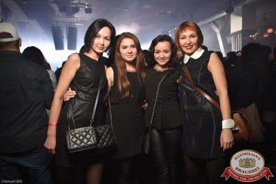 IOWA, 12 ноября 2015 - Ресторан «Максимилианс» Уфа - 24
