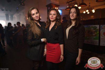 IOWA, 12 ноября 2015 - Ресторан «Максимилианс» Уфа - 26