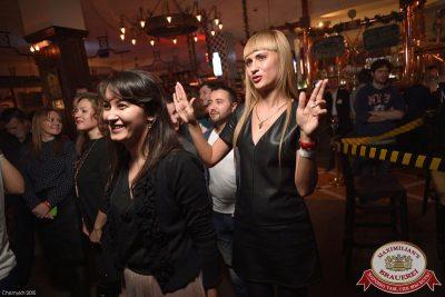 IOWA, 12 ноября 2015 - Ресторан «Максимилианс» Уфа - 30