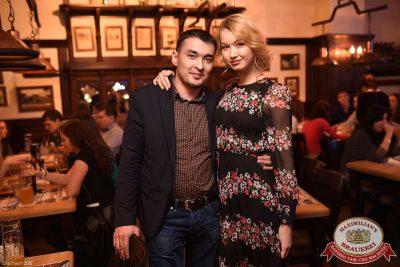 IOWA, 12 марта 2015 - Ресторан «Максимилианс» Уфа - 07