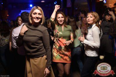 IOWA, 12 марта 2015 - Ресторан «Максимилианс» Уфа - 15