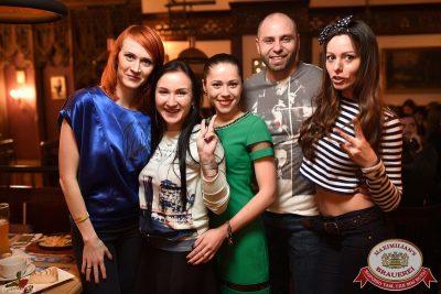 IOWA, 12 марта 2015 - Ресторан «Максимилианс» Уфа - 30