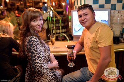 IOWA, 18 сентября 2014 - Ресторан «Максимилианс» Уфа - 12