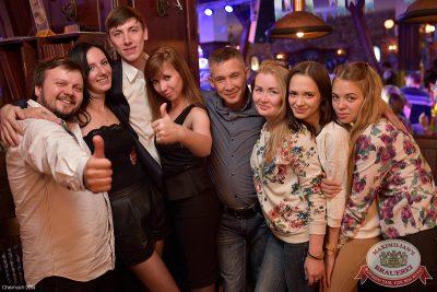 IOWA, 18 сентября 2014 - Ресторан «Максимилианс» Уфа - 30