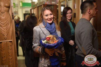 Иванушки International, 19 ноября 2015 - Ресторан «Максимилианс» Уфа - 04
