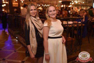 Иванушки International, 19 ноября 2015 - Ресторан «Максимилианс» Уфа - 05