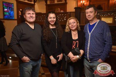 Иванушки International, 19 ноября 2015 - Ресторан «Максимилианс» Уфа - 06