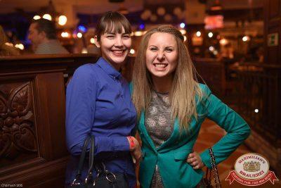 Иванушки International, 19 ноября 2015 - Ресторан «Максимилианс» Уфа - 07