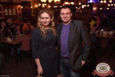 Иванушки International, 19 ноября 2015 - Ресторан «Максимилианс» Уфа - 08