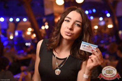 Иванушки International, 19 ноября 2015 - Ресторан «Максимилианс» Уфа - 10
