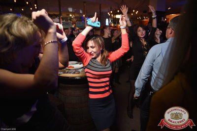Иванушки International, 19 ноября 2015 - Ресторан «Максимилианс» Уфа - 17