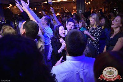 Иванушки International, 19 ноября 2015 - Ресторан «Максимилианс» Уфа - 19