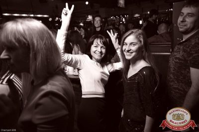 Иванушки International, 19 ноября 2015 - Ресторан «Максимилианс» Уфа - 20
