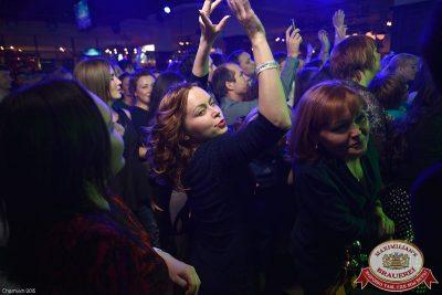 Иванушки International, 19 ноября 2015 - Ресторан «Максимилианс» Уфа - 22