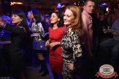 Иванушки International, 19 ноября 2015 - Ресторан «Максимилианс» Уфа - 24