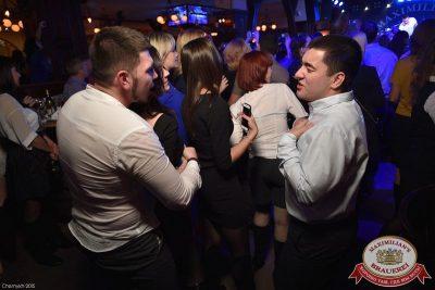 Иванушки International, 19 ноября 2015 - Ресторан «Максимилианс» Уфа - 25