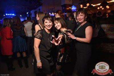 Иванушки International, 19 ноября 2015 - Ресторан «Максимилианс» Уфа - 26