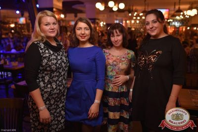 Иванушки International, 19 ноября 2015 - Ресторан «Максимилианс» Уфа - 28